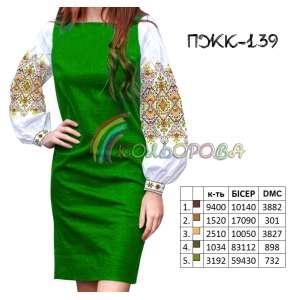 Плаття жіноче комбіноване ПЖК-139