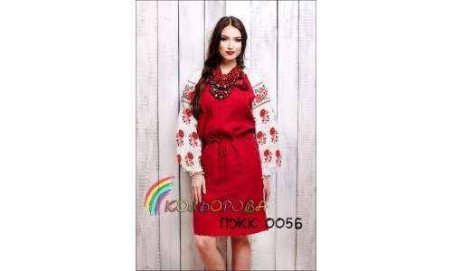 Заготовка під вишивку жіночого комбінованого плаття ПЖК-005Б 6a100c44abe9d
