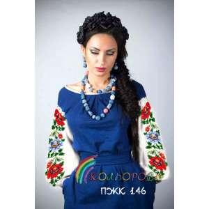 Плаття жіноче комбіноване ПЖК-146