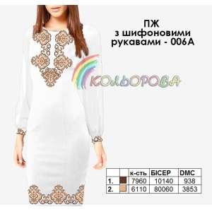 Плаття жіноче з шифоновими рукавами ПЖ шифон-006А