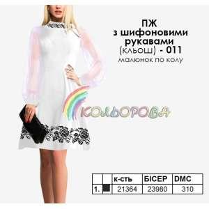 Плаття жіноче з шифоновими рукавами  КЛЬОШ ПЖ шифон (кльош)-011