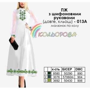 Плаття жіноче з шифоновими рукавами довге КЛЬОШ ПЖ шифон (довге,кльош)-013А