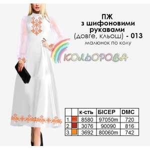 Плаття жіноче з шифоновими рукавами довге КЛЬОШ ПЖ шифон (довге,кльош)-013