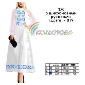 Плаття жіноче з шифоновими рукавами довге ПЖ шифон (довге)-019