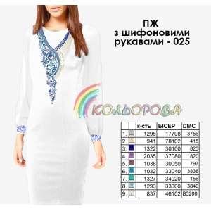 Плаття жіноче з шифоновими рукавами ПЖ шифон-025