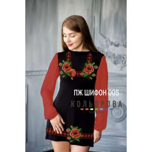 Плаття жіноче з шифоновими рукавами ПЖ шифон-005