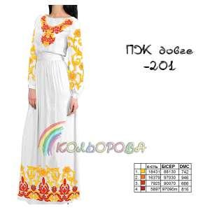 Плаття жіноче з рукавами ПЖ (довге) -201