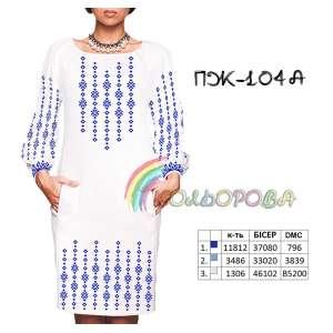 Акція! Плаття жіноче з рукавами ПЖ-104А