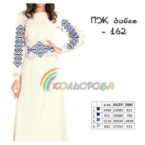 Плаття жіноче з рукавами ПЖ-162 (довге)
