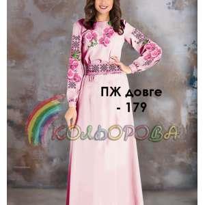 Плаття жіноче з рукавами ПЖ-179 (довге)