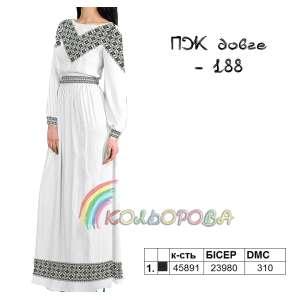 Плаття жіноче з рукавами ПЖ (довге) -188