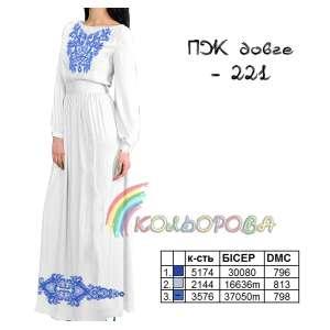 Плаття жіноче з рукавами ПЖ (довге) -221