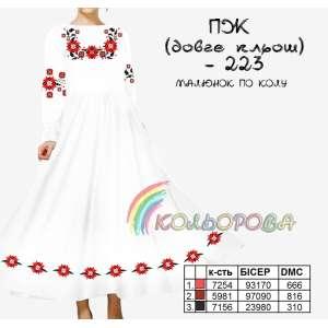 Плаття жіноче з рукавами довге КЛЬОШ ПЖ (довге, кльош) -223