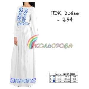 Плаття жіноче з рукавами ПЖ (довге) -234