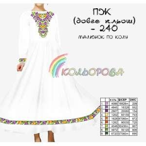 Плаття жіноче з рукавами довге КЛЬОШ ПЖ (довге, кльош) -240