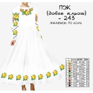 Плаття жіноче з рукавами довге КЛЬОШ ПЖ (довге, кльош) -243
