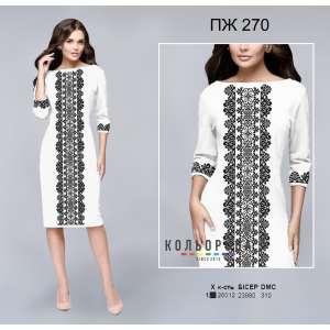 Плаття жіноче з рукавами ПЖ-270