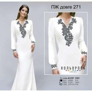 Плаття жіноче з рукавами ПЖ (довге) -271