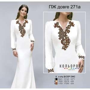 Плаття жіноче з рукавами ПЖ (довге) -271а