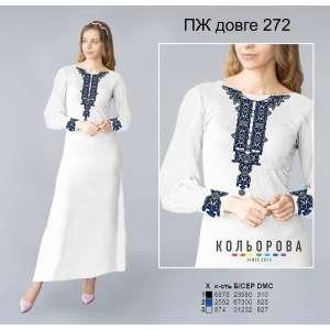 Плаття жіноче з рукавами ПЖ (довге) -272