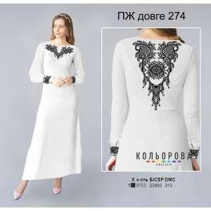 Плаття жіноче з рукавами ПЖ (довге) -274