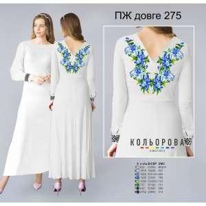 Плаття жіноче з рукавами ПЖ (довге) -275