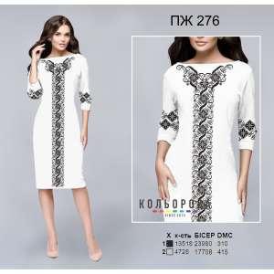 Плаття жіноче з рукавами ПЖ-276
