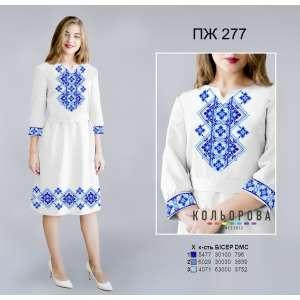 Плаття жіноче з рукавами ПЖ-277