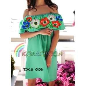 Плаття жіноче без рукавів з воланом ПЖВ-008