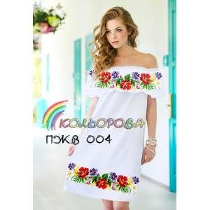 Плаття жіноче без рукавів з воланом ПЖВ-004
