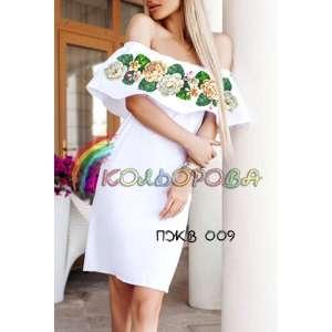Плаття жіноче без рукавів з воланом ПЖВ-009
