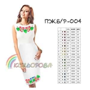 Платье женское без рукавов ПЖб\р-004