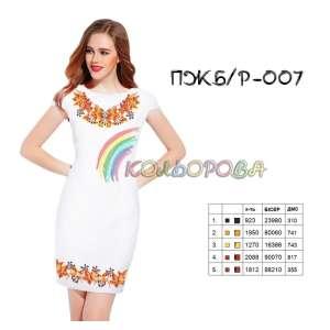 Платье женское без рукавов ПЖб\р-007