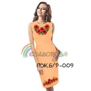 Платье женское без рукавов ПЖб\р-009