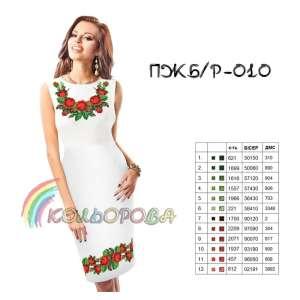 Платье женское без рукавов ПЖб\р-010