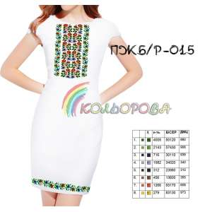 Платье женское без рукавов ПЖб\р-015