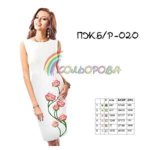 Платье женское без рукавов ПЖб\р-020