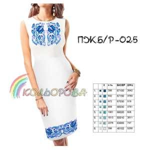 Плаття жіноче без рукавів ПЖб\р-025