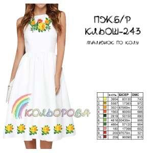 Платье женское без рукавов ПЖб\р КЛЕШ-243