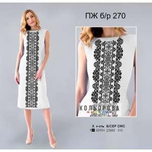 Плаття жіноче без рукавів ПЖб\р-270