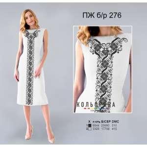 Плаття жіноче без рукавів ПЖб\р-276