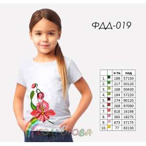 Футболка дитяча ФДД-019