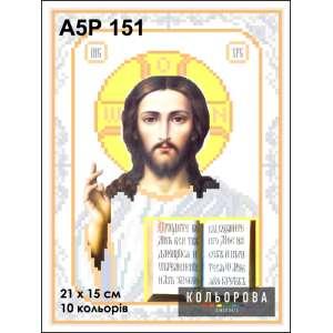 А5Р 151 Ікона Христос Вседержитель
