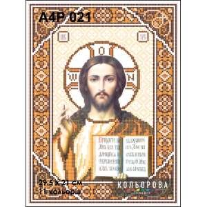 А4Р 021 Ікона Христос Вседержитель