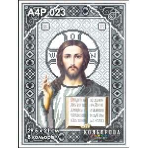 А4Р 023 Ікона Христос Вседержитель