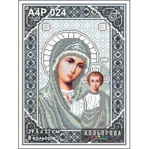 """А4Р 024 Ікона Божа Матір """"Казанська"""""""