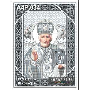 А4Р 034 Ікона Миколай Чудотворець