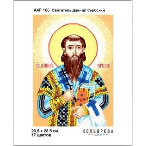 А4Р 166 Ікона Святитель Данило Сербський