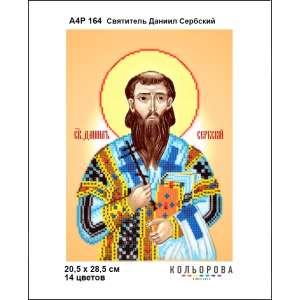 А4Р 170 Ікона Святитель Данило Сербський