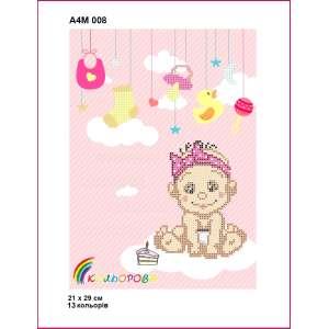 Метрика дитяча А4М 008